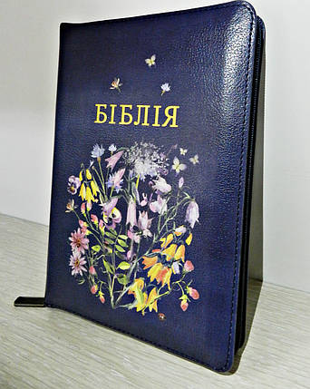 Біблія, 14х20,5 см, синя з квітами, з замком, з індексами, фото 2