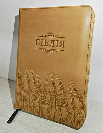 Біблія, 13х18,5 см, коричнева з колосками, з індексами, фото 2