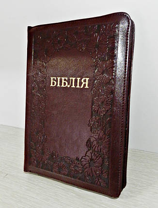 Біблія, 14х20,5 см, вишнева з сліпим орнаментом, з замком, з індексами, фото 2