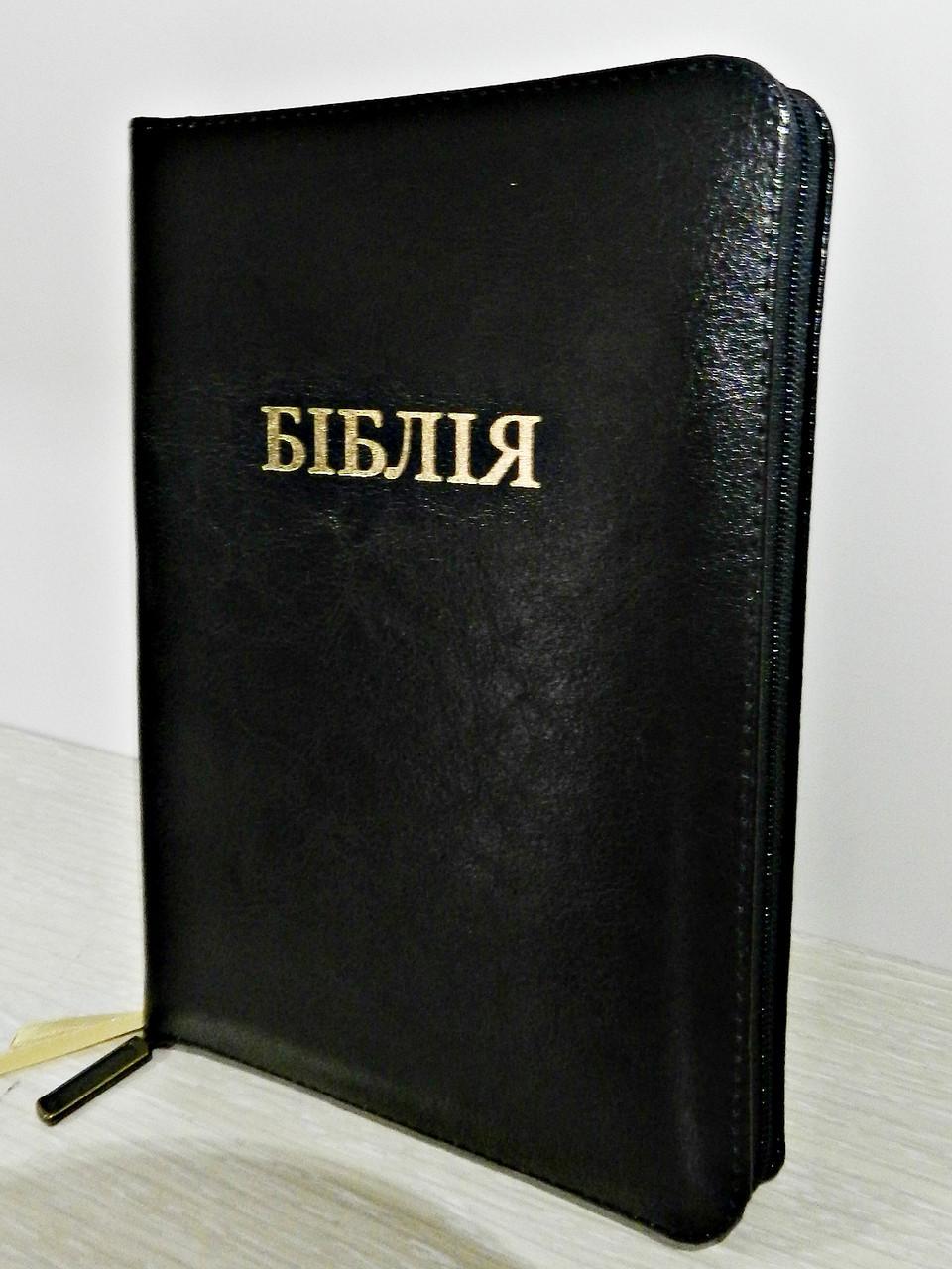 Біблія, 14х20,5 см, чорна, шкіра, з замком, з індексами