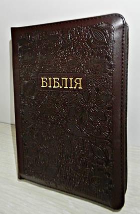 Біблія, 13х18,5 см, коричнева з візерунком, з замком, без індексів, фото 2