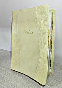 Біблія, 14х20,5 см, бежева з узором, без замка, з індексами