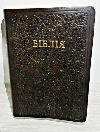Біблія, 13х18,5 см, вишнева з візерунком, з індексами, фото 2
