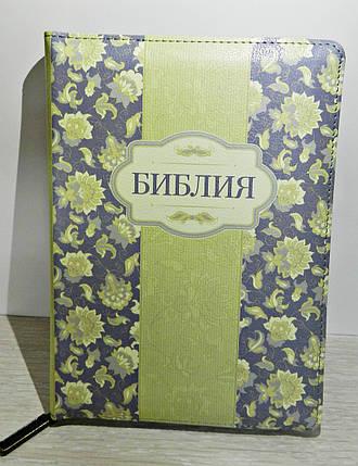 Библия, 14х20,5 см, салатовая с цветами, фото 2