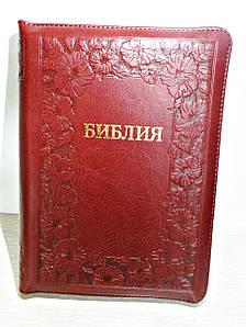 Библия, 14х20,5 см, вишневая с слепым орнаментом