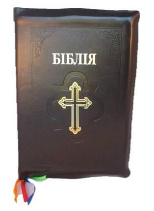 Біблія з коментарями, Шкіра, розмір 17х24 см,  Ред. Ч. Стемпс, В. Боєчко., фото 2