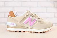 Женские кроссовки, замшевые, цвета латте, с розовыми вставками, на белой подошве, на шнурках