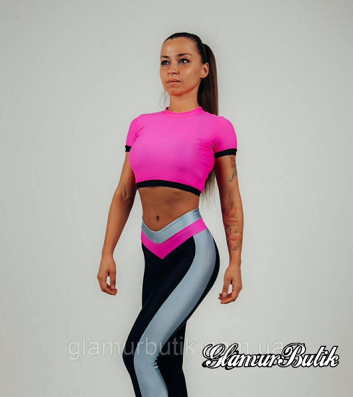 Спортивный фитнес костюм двойка спортивный топ лосины легинсы малиновый -  GlamurButik - женская одежда оптом и db5b796505c