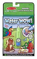 Волшебная водная раскраска изучаем Животных Melissa&Doug