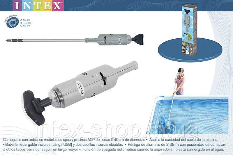Ручной водный пылесос Rechargeable Handheld Vacuum Intex 28620, аккумуляторный