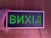 Светодиодный указатель, светодиодный модуль