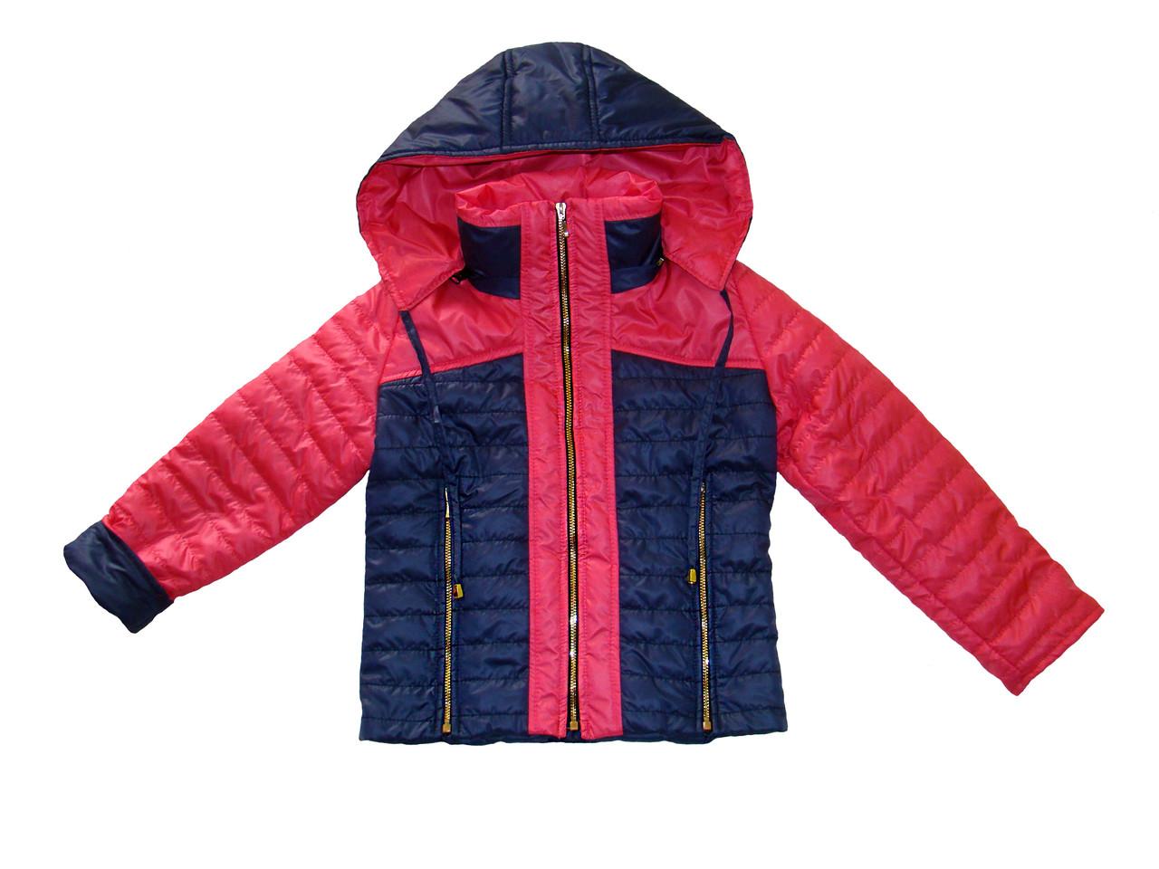 Куртка Глория на замке