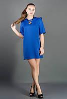 Короткое женское платье Блуми р.44-52 электрик
