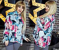 Яркая женская блузка с принтом батал