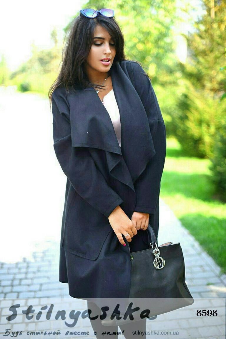 женский кардиган пальто