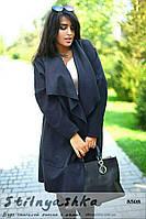 Кашемировое пальто с накладными карманами большого размера синее, фото 1