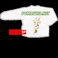 Распашонка для новорожденного р. 56 с царапками ткань КУЛИР 100% тонкий хлопок ТМ Алекс 3170 Бежевый1