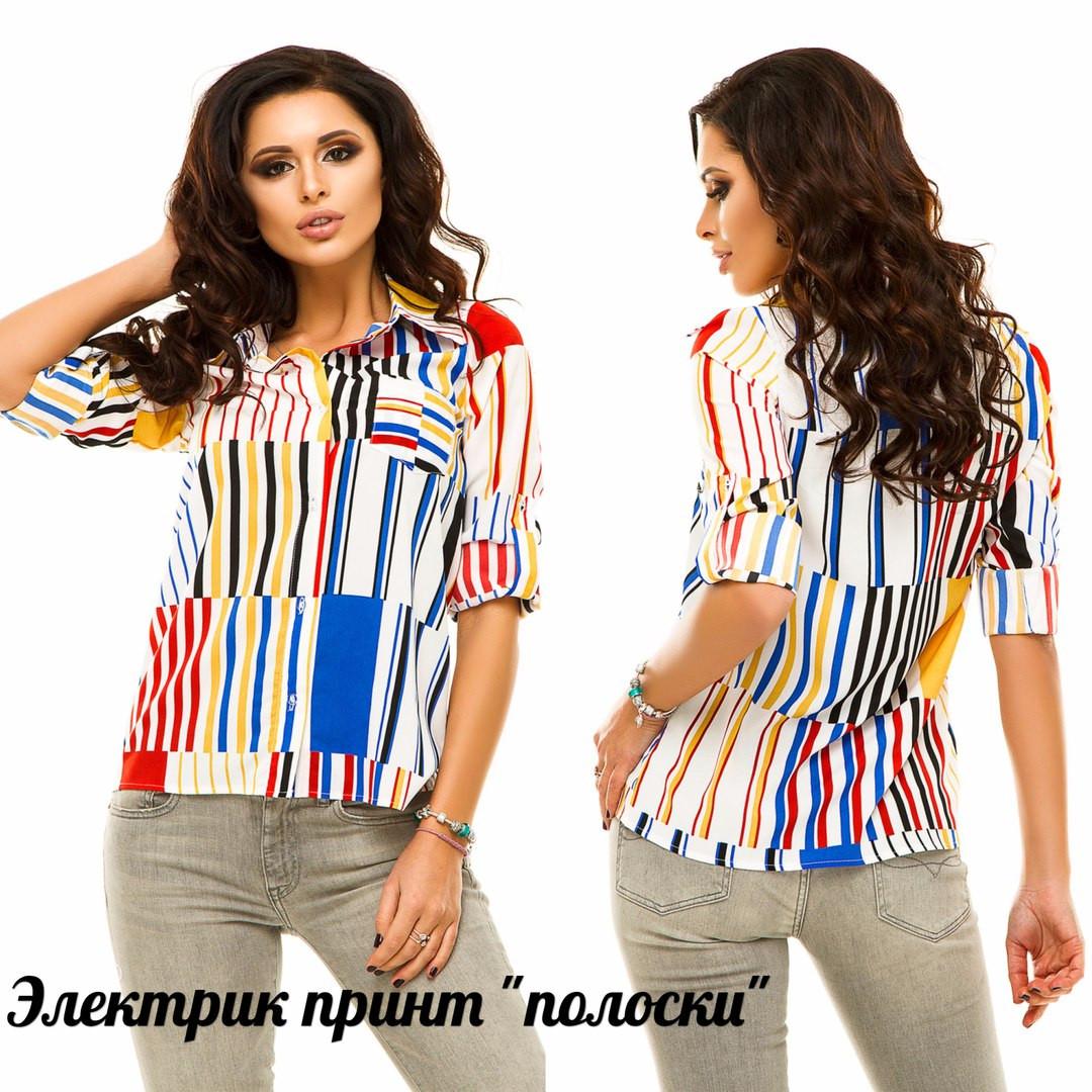7340d5f45602 Блузка рубашка женская молодёжная Полоски 175 анд - купить по лучшей ...