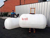 AGRO 2000 для перевозки воды и КАС