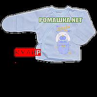 Распашонка для новорожденного р. 56 с царапками ткань КУЛИР 100% тонкий хлопок ТМ Алекс 3170 Голубой2