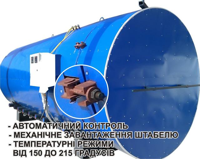 Камера термомодификации древесины