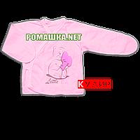 Распашонка для новорожденного р. 56 с царапками ткань КУЛИР 100% тонкий хлопок ТМ Алекс 3170 Розовый3