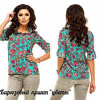 Блузка рубашка женская молодёжная Цветы 175 анд