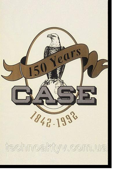 1992 CASE ОТМЕЧАЕТ 150-ЛЕТНЮЮ ГОДОВЩИНУ В ознаменование 150-летней годовщины компания Case открывает новое здание на территории головного отделения в городе Расин, штат Висконсин.