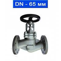 Вентиль регулировочный фланцевый, Ду 65/ 10,0 МПа/ до 350°С/ стальной корпус