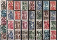 Марки Французская Гвинея 1938-1940 MNH, XF