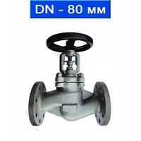 Вентиль регулировочный фланцевый, Ду 80/ 10,0 МПа/ до 350°С/ стальной корпус