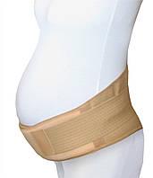 Корсет бандаж для беременных Dosicare maternity