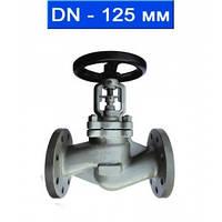 Вентиль регулировочный фланцевый, Ду 125/ 10,0 МПа/ до 350°С/ стальной корпус