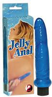 Анальный вибратор Jelly Anal blue