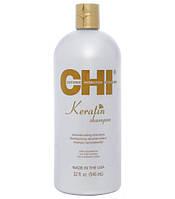 Шампунь кератиновый восстанавливающий CHI Keratin Reconstructing Shampoo 950 мл