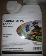 Ланнат - инсектицид, 5 л, Du Pont (Дюпон), США