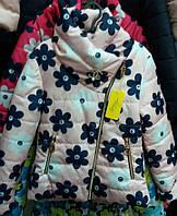 """Детская курточка для девочки """"Ромашка"""""""