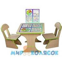 ФИНЕКС ПЛЮС Игровой столик растущий Plus 2 стульчика Обучающий (301)