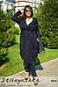Кашемировый пальто-кардиган большого размера с капюшоном синее