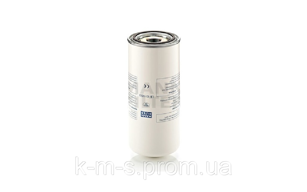 Сепаратор для РЕМЕЗА ВК25- ВК30