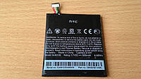 Оригинальный аккумулятор HTC BJ83100 для One X S720E One S Z320e Z560e