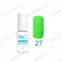 Трехфазный гель-лак Neon collection GELLIANT 5мл #027 Травяной зеленый