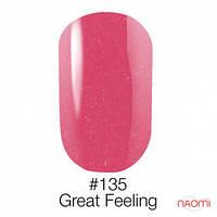 Гель-лак Naomi 135 Great Feeling, 6 мл