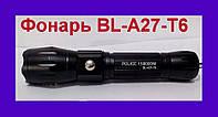 Мощный тактический фонарь Police BL-А27-T6 158000W