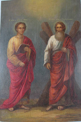 Икона Андрея Первозванного и евангелиста Луки 18 век, фото 2
