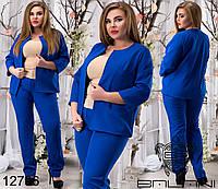 Стильный  женский костюм: пиджак и брюки,  батал