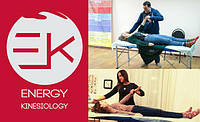 """16-18 марта Центр телесной терапии и кинезиологии участвует в выставке """"Альтернативная медицина 2017"""""""
