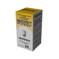 Тест-полоски Прототест 50 шт. NORMA-PRT-50