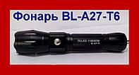 Мощный тактический фонарь Police BL-А27-T6 158000W!Акция