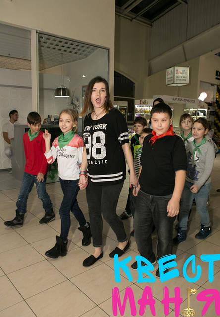 """Впервые в Украине! Детский квест """"Покемон Го"""", приключение без гаджетов -1"""